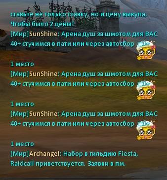 2013-04-22 22-08-35.jpg