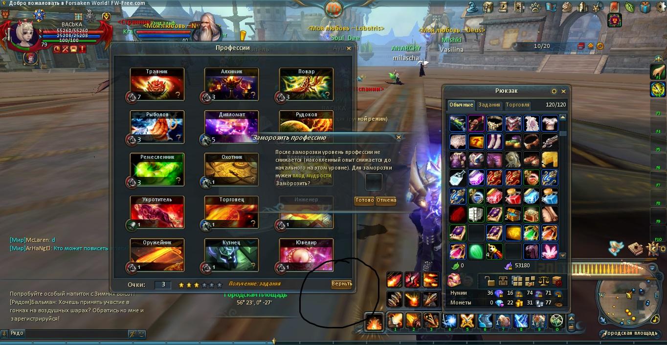 game 2014-01-21 17-35-15-26.jpg