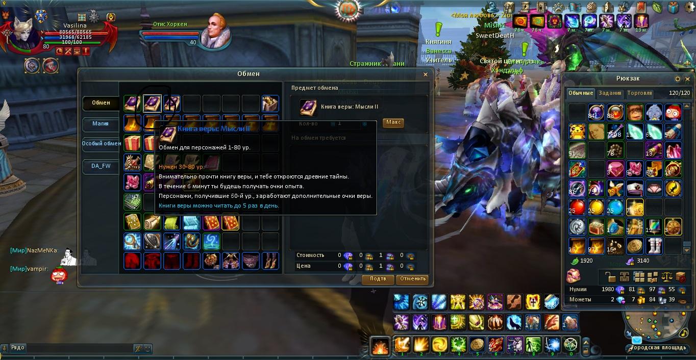 game 2014-01-21 17-52-53-94.jpg